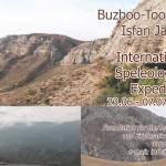 poster-buzbu-too