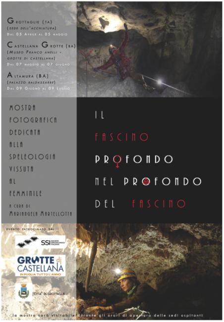 """Mostra Fotografica """"Il Fascino profondo del profondo Fascino"""""""