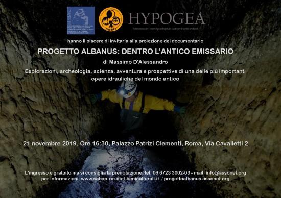 Roma proiezione documenrtario progetto albanus