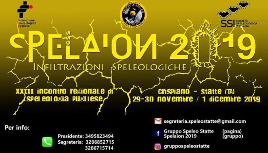 Spelaion 2019