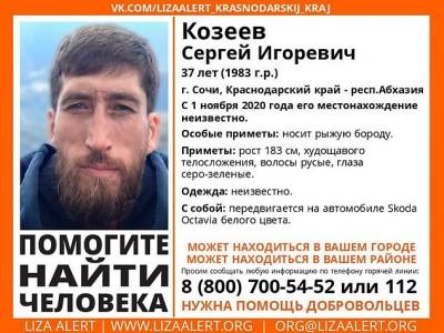 Sergei Kozeev l'alpinista morto a -1100 nella Grotta veryovkina